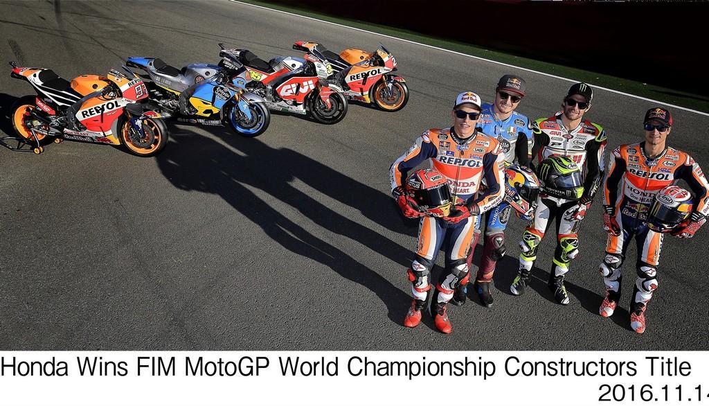 Honda Champion Du Monde Constructeur Moto Gp 2016 Latitude96